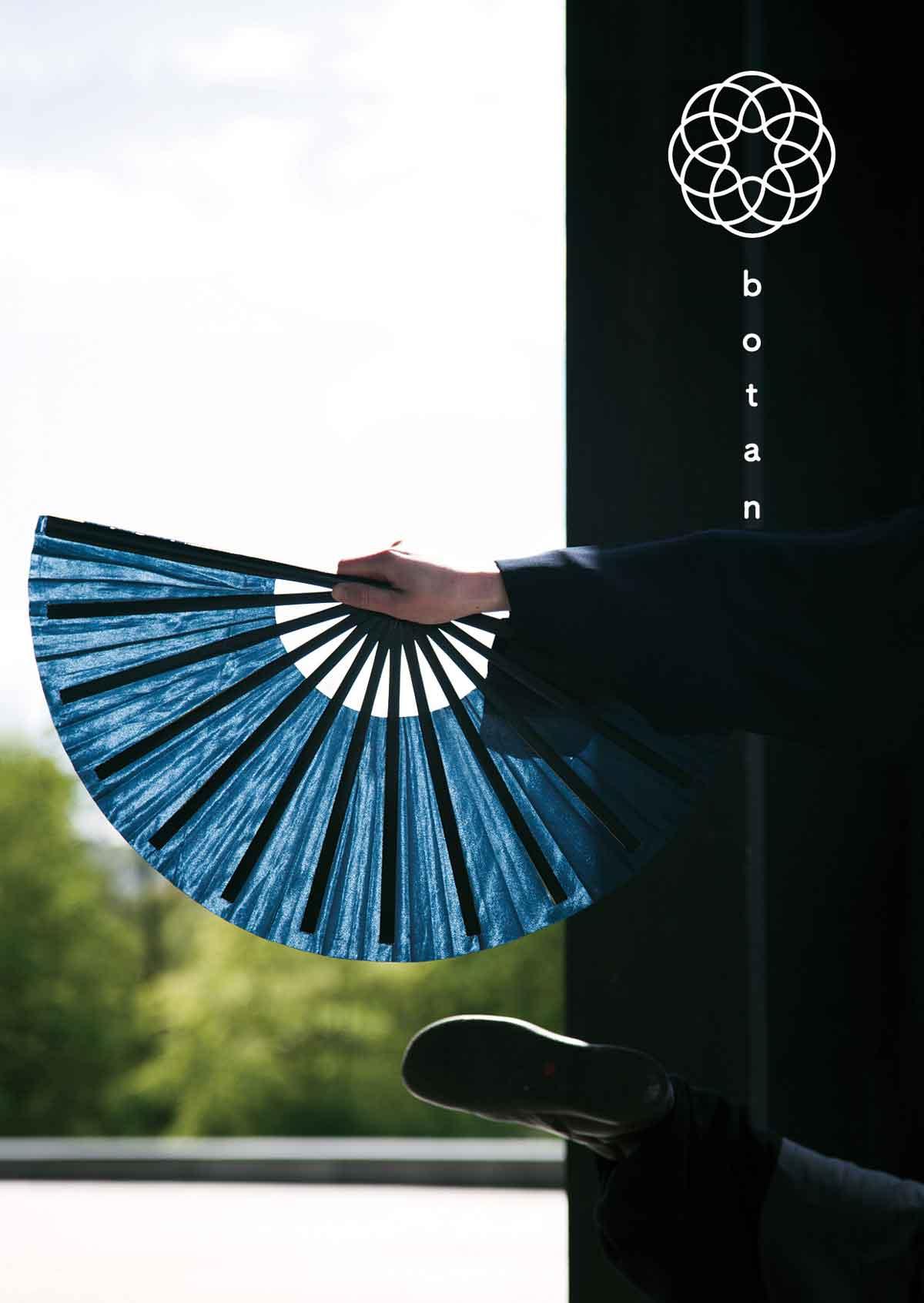 aiüo design botan natsuko mizushima van der ree