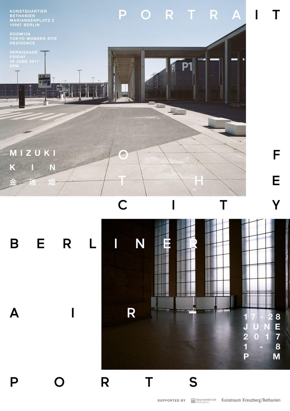 aiüo design Kin Mizuki Poster