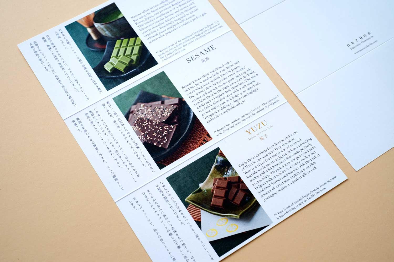 aiüo design nazuna natsuko mizushima van der ree