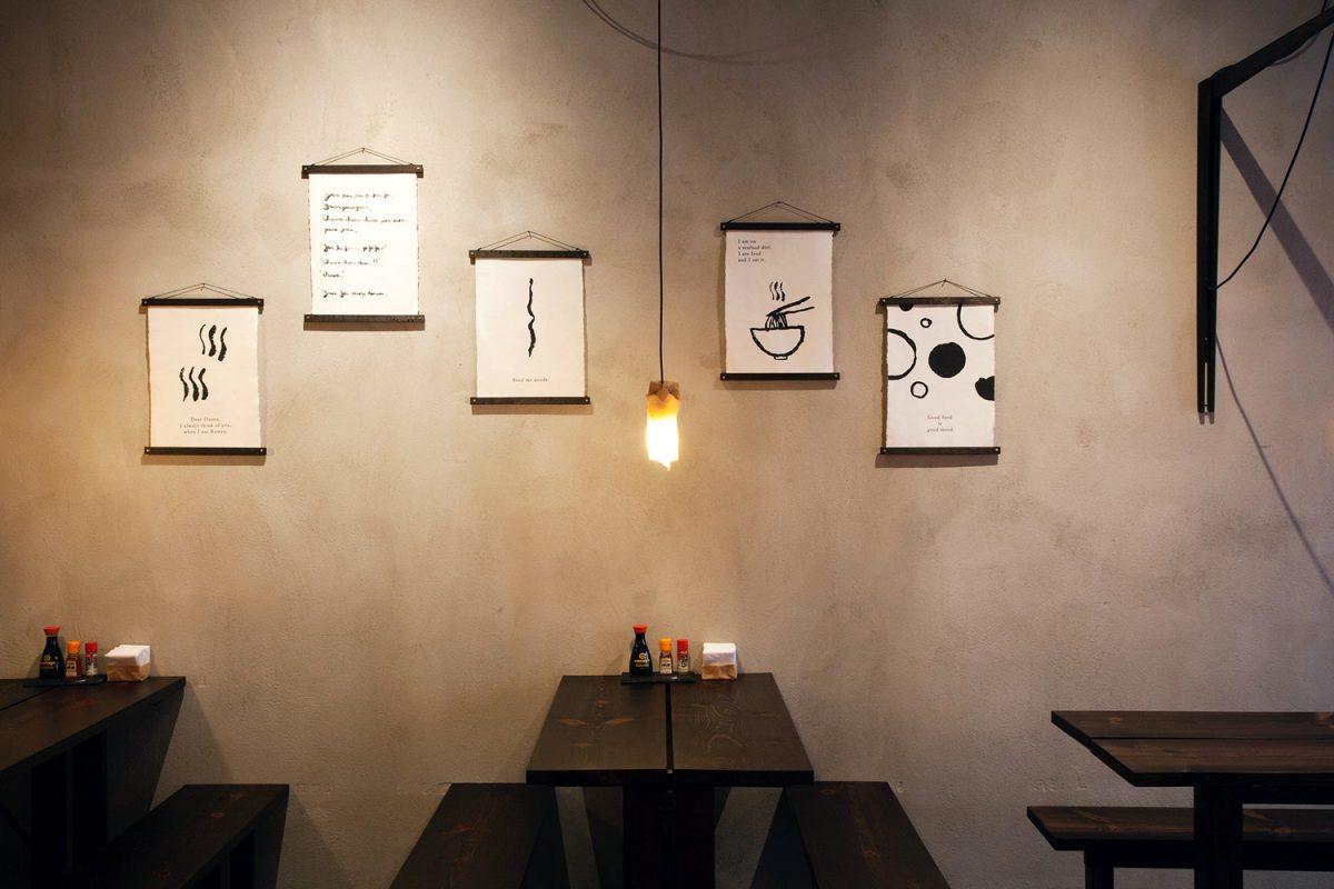 aiüo design natsuko mizushima van der ree